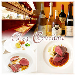 Chez chouchou ~シェ シュシュ~