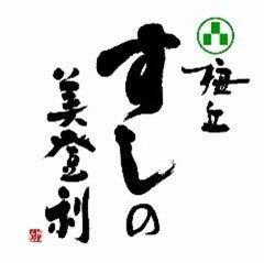 梅丘寿司の美登利総本店 赤坂店の画像
