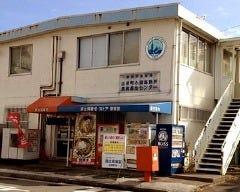波戸場食堂 出田町店