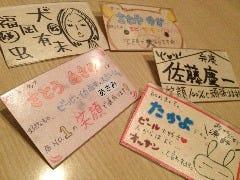 居酒屋 弁慶 青森駅前店の画像