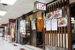 菱竹トライ 新梅田食道街