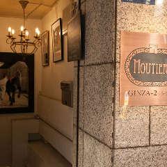 大人の隠れ家 CAFE&BAR MOUTIERS(ムーティエ)
