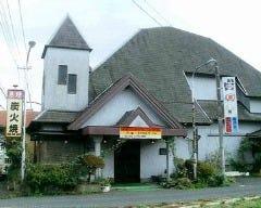 炭火焼肉喜田村