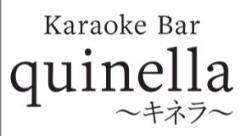 quinella の画像