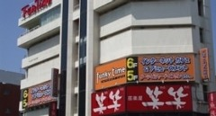 funky time 追手筋店