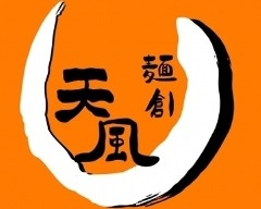天風 高木瀬店