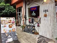 Zipangu Curry Caf'e の画像
