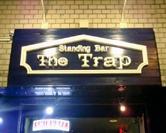 Standing Bar The Trap