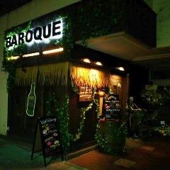 Dining&Bar Baroque ~バロック~