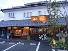 ふく泉 本店