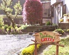 ダニーズピザ