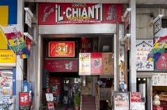iL-CHIANTI NONNO-NONNA