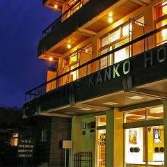 展望レストラン グリル紅葉 多武峰観光ホテル5階の画像