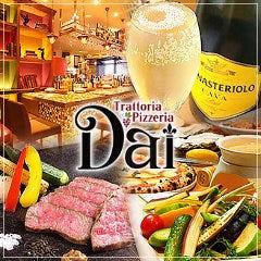 トラットリア&ピッツェリア Dai 町田本店