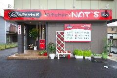 パスタ場 Kitchen NAT'S