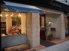 LE PINEAU 玉造店