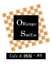 ORange SmiLe の画像