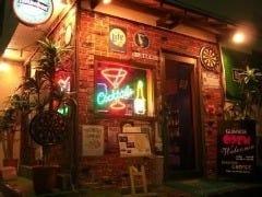BAR&FOOD CHOICE 草津温泉