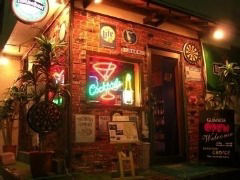 BAR&FOOD CHOICE 草津温泉 の画像