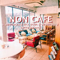 NON CAFE つくば