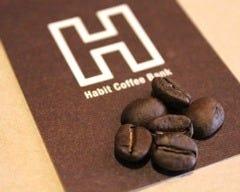 ハビットコーヒー