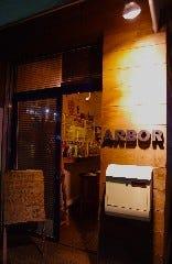 ARBOR の画像