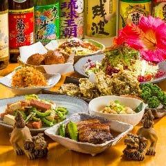 本格 沖縄料理 いちゃりば!!