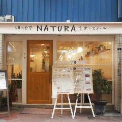 畑の食堂 NATURA