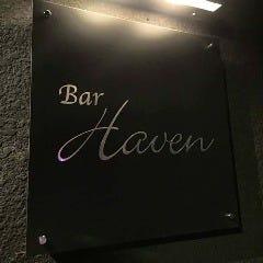 Bar Haven