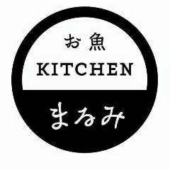お魚 Kitchen まるみ