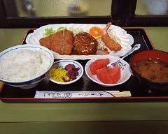 山田かん食堂