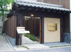 french o・mo・ya 奈良町の画像