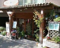 フローラ カフェ