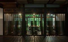 鶴の恩返しよみがえりの宿 鶴霊泉 の画像