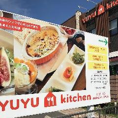YUYUkitchen