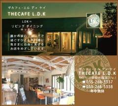 TheCAFE L.D.K