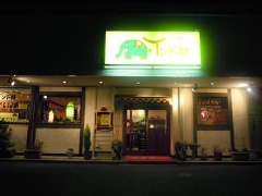 インド村 鈴鹿本店