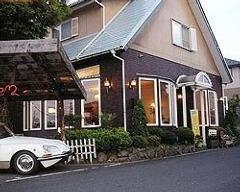 レストラン グリーンハウス の画像