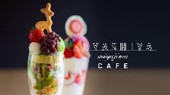 CAFE HAYASHIYA の画像
