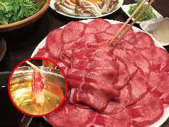 タンしゃぶ鍋と焼肉の店 こいずみ の画像