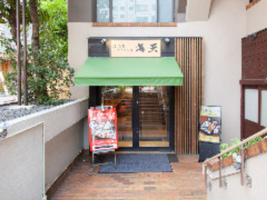 ホテル京阪天滿橋 居酒屋ダイニング 滿天