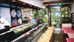 よしみ寿司