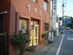 藤屋そば店