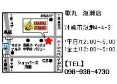 カラオケ歌丸 泡瀬店