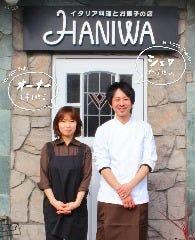HANIWA の画像