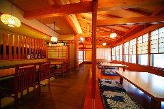 寒河江温泉 ホテルシンフォニーアネックス|のどごし爽やか十割蕎麦 みやま亭