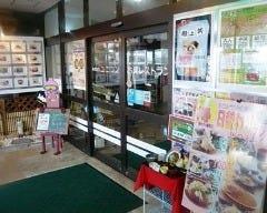 ユニコン古賀レストラン の画像