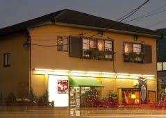 エルペスカドール つくし野本店