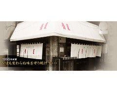 中華そば青葉 川崎アゼリア店