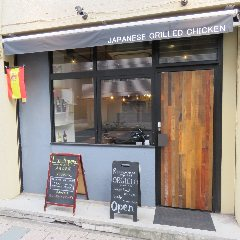 RestauranteORGULLO